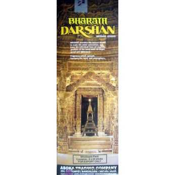 Venta por mayor de Darshan Hexa